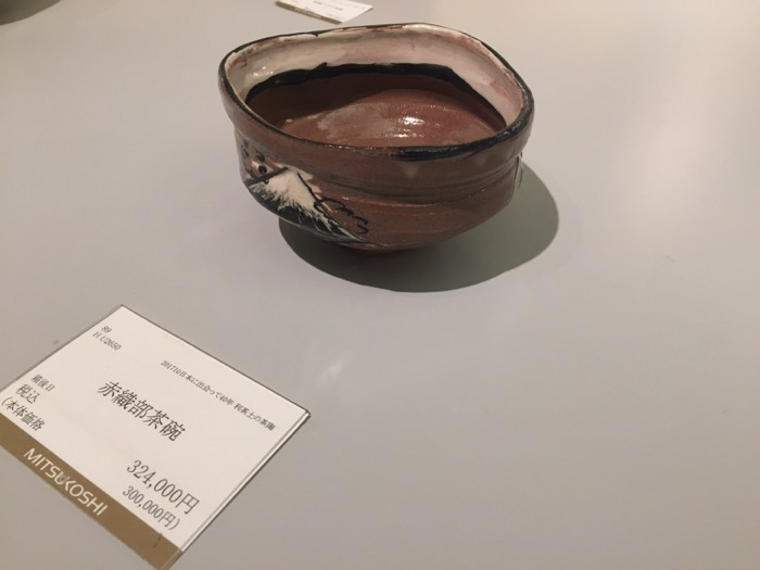 Richard Milgrim Brown Tea Ceramic Featuring Mt Fuji